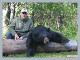 pic_00_a_2015_hunting_spring_bears_in_new_brunswick